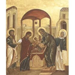 Présentation de Jésus au...