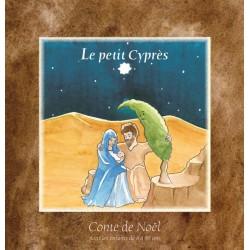 Le petit Cyprès
