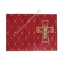Liseuse pour Magnificat (petit format)