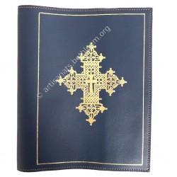 Liseuse pte Bible TOL brochée édition AELF - MAME