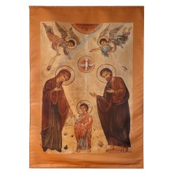 copy of Sainte Famille