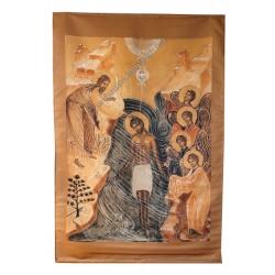 copy of Baptême du Christ